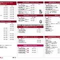 2021宜蘭景點 金車伯朗咖啡城堡最新菜單(2).jpg