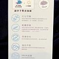 Marin壓力褲團購優惠 冰絲膠原蛋白美肌壓力褲優惠團購 N6U布料 (3).jpg