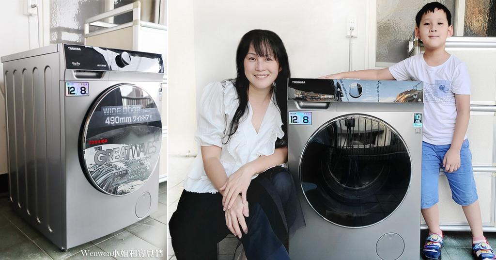 東芝洗衣機開箱 TOSHIBA12公斤變頻滾筒洗脫烘洗衣機 (1).jpg