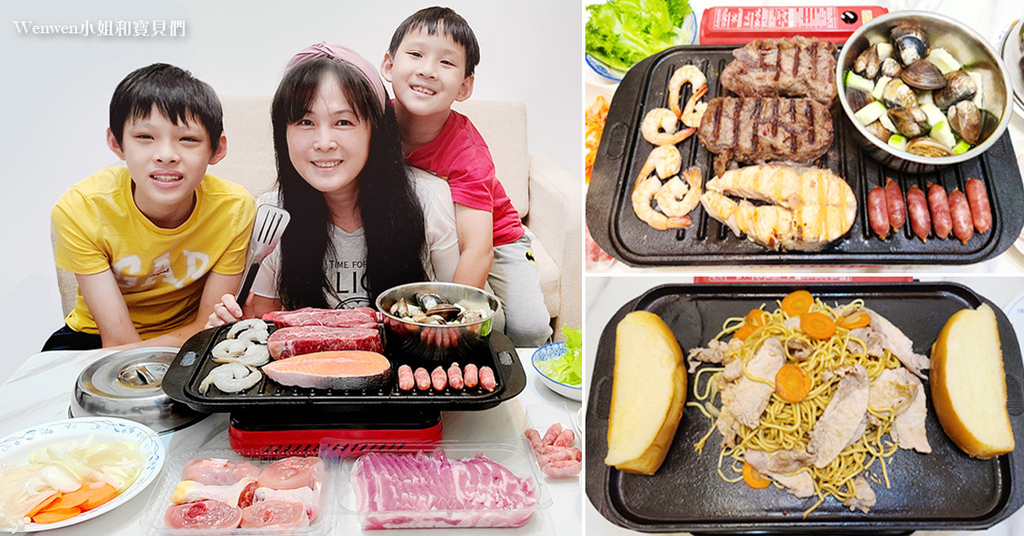 2021中秋烤肉必備用品 鍋寶萬用雙面鑄鐵煎烤盤五件組 (1).jpg