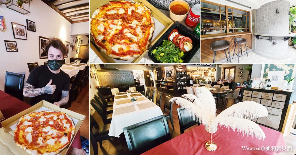 2021國父紀念館美食 Osteria Rialto雅朵義大利餐館外帶披薩優惠雙人餐 (1).jpg
