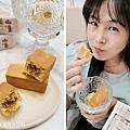 2021.08 旺來山鳳梨酥中秋禮盒 鳳梨醋禮盒(5).jpg