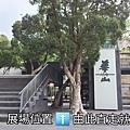 2021防彈少年團BTS快閃店 台北華山 (41).jpg