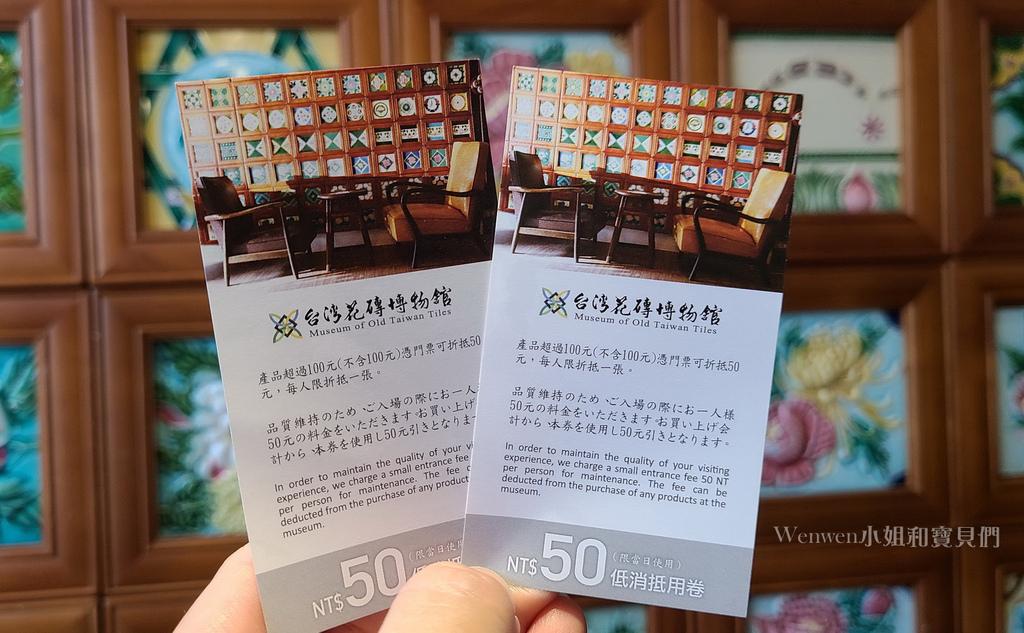 2021.09 嘉義景點 台灣花磚博物館  (5).jpg