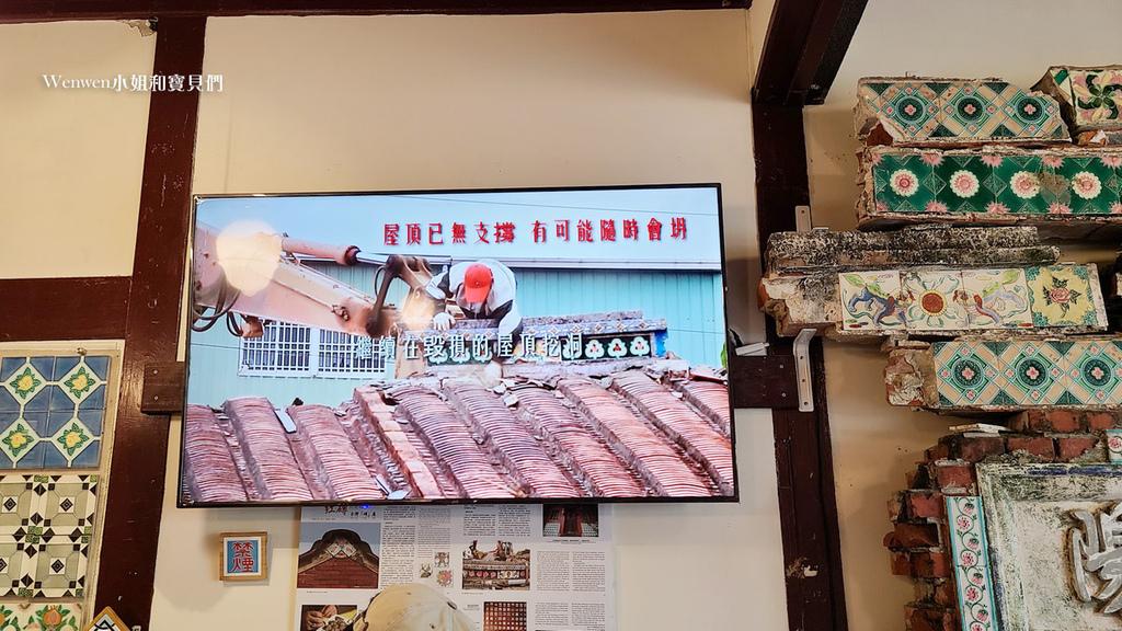 2021.09 嘉義景點 台灣花磚博物館  (14).jpg