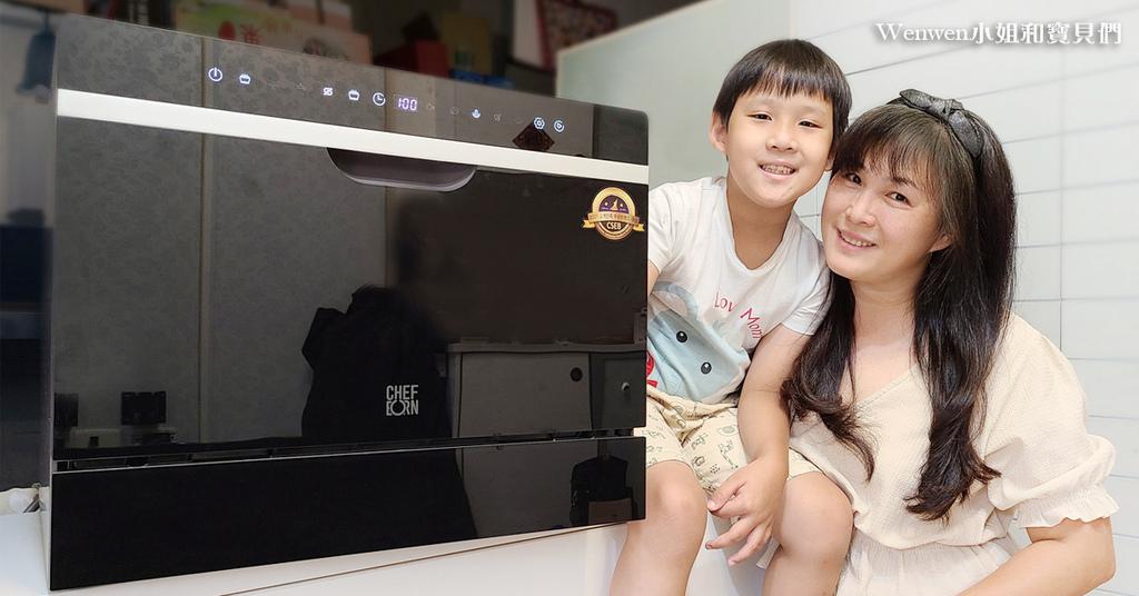 CHEFBORN韓國天廚WASHFALL8 免安裝洗碗機開箱文 (43).jpg