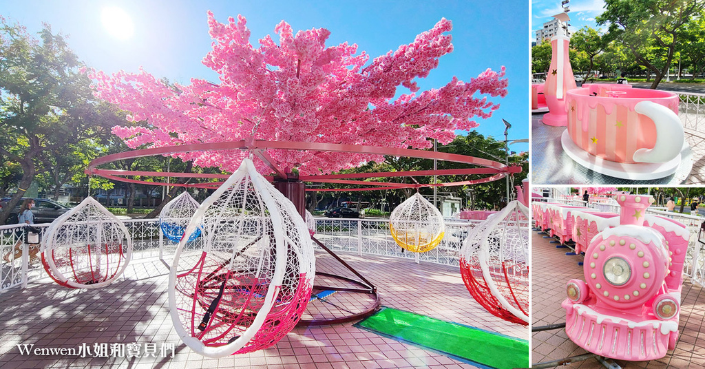 新光三越天母店2021~2022 粉紅遊樂園 (1).jpg