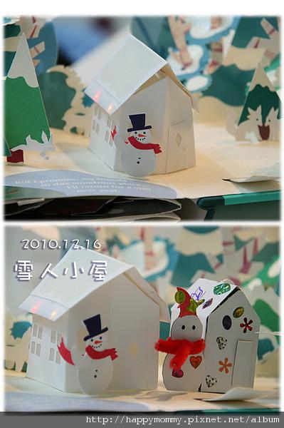 2010.12.16 寶貝讀書會 第8回 (6).jpg