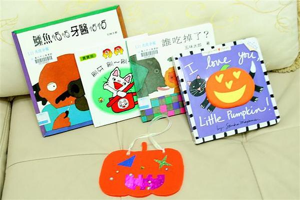 2010.10.14 北投寶寶讀書會 ( (2 歲 6 個月).jpg