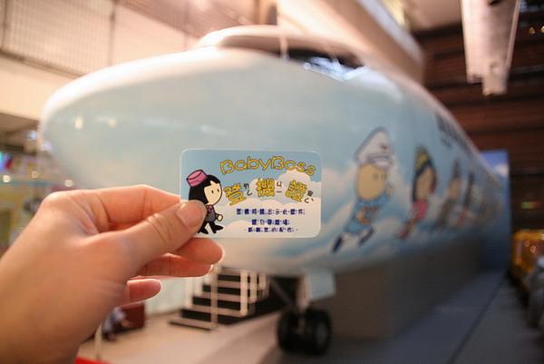 2011.01.12 Baby Boss 職業體驗 s (8).JPG