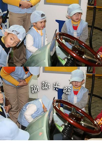 2011.01.12 Baby Boss 職業體驗 s (6).JPG