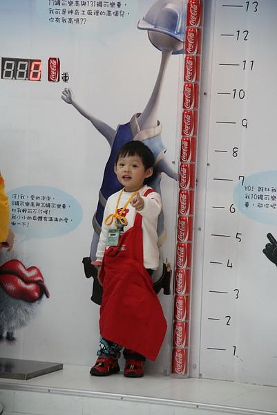2011.01.12 Baby Boss 職業體驗 s (18).JPG