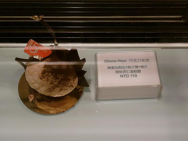 2011.02.15 15區烘焙 下午茶