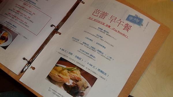 2010.11.10 Push bike 小騎士在親子餐廳午餐 (5).JPG