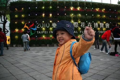 2010.12.01 花博圓山 (35).jpg