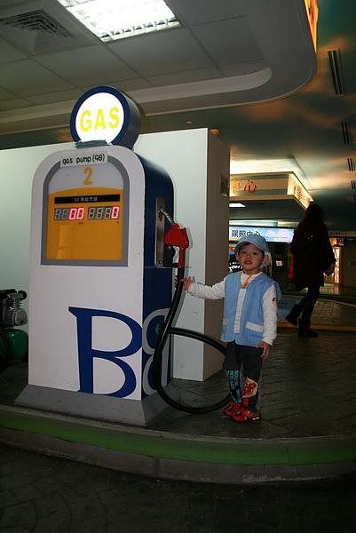 2011.01.12 Baby Boss 職業體驗 s (5).JPG