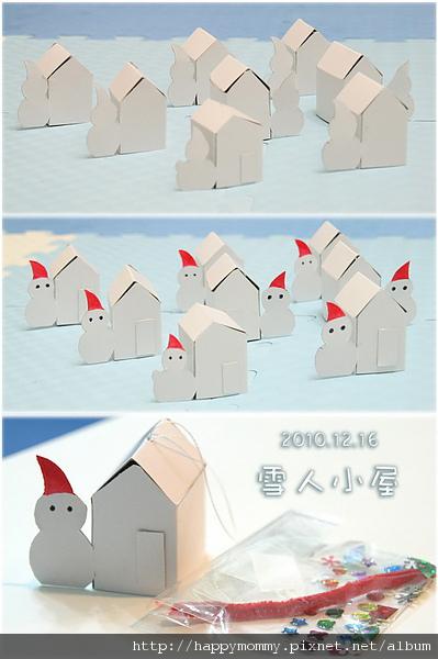 2010.12.16 寶貝讀書會 第8回 (1) 前置作業.jpg