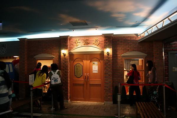 2011.01.12 Baby Boss 職業體驗 s (2).JPG