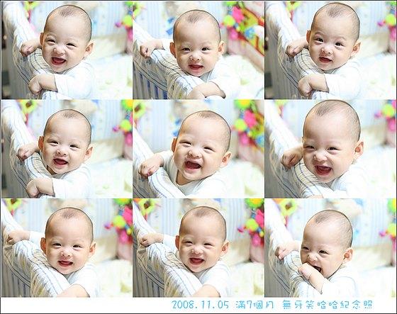 2008.11.05 7個月 沒有牙齒哈哈笑的慶