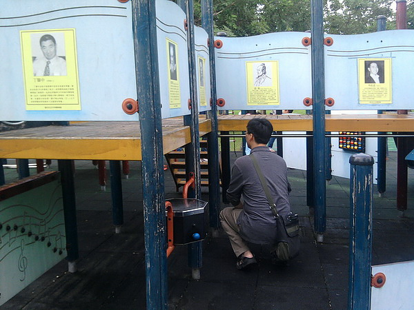 2010.11.14 美崙科學公園 (19).jpg