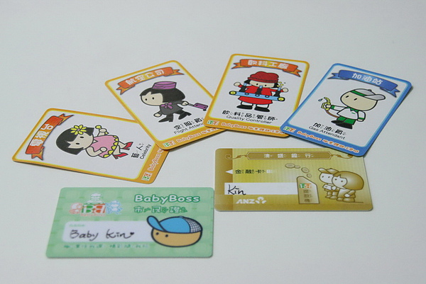 2011.01.12 Baby Boss 職業體驗 s (25).jpg