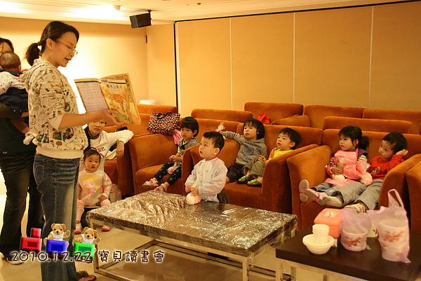 2010.12.22 讀書會 冬至搓湯圓 (11).jpg