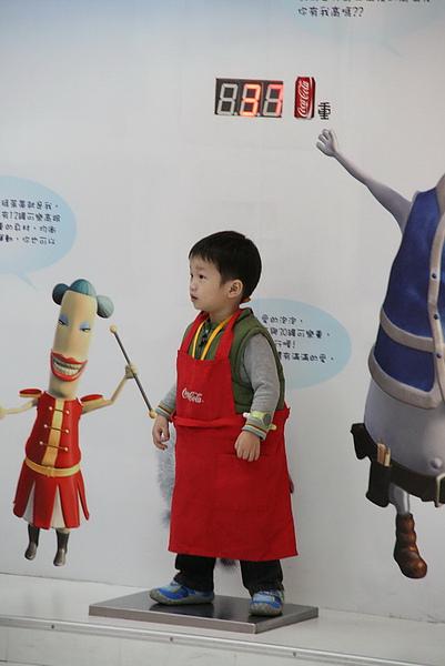 2011.01.12 Baby Boss 職業體驗 s (17).JPG