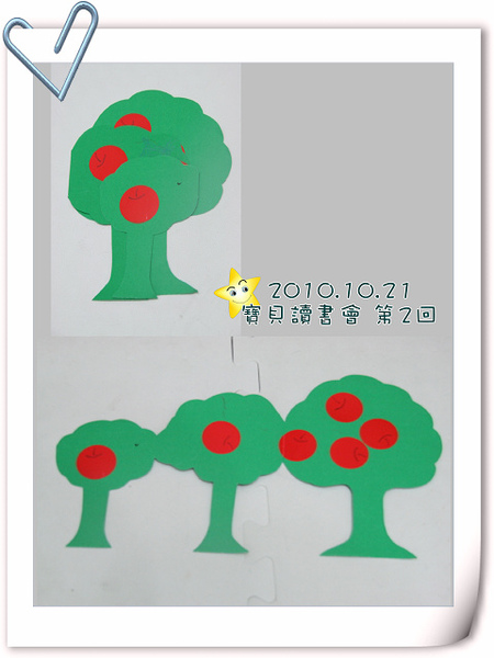 2010.10.21 寶貝讀書會 第2回 .jpg