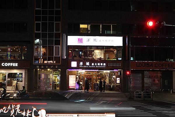 0002-洋城.jpg