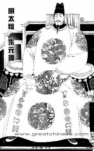 朱元璋 (1)