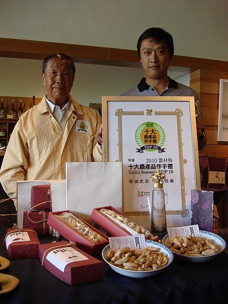 雲林十大農產品伴手禮」頒獎當天,吳啟魯先生與【喜笑花生】獲得的獎狀合影留念
