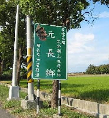 路標 image015