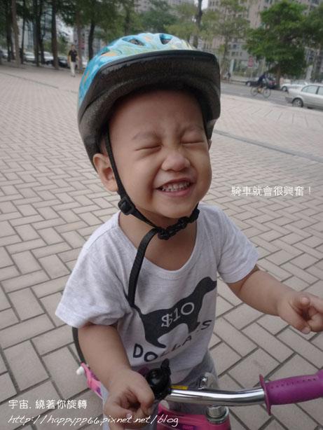 騎車會很興奮拷貝