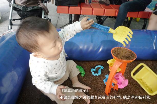 20130315 練習陪孩子玩