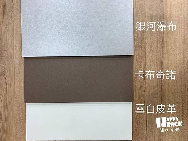 新木板❤️已上LOGO_190508_0074.jpg