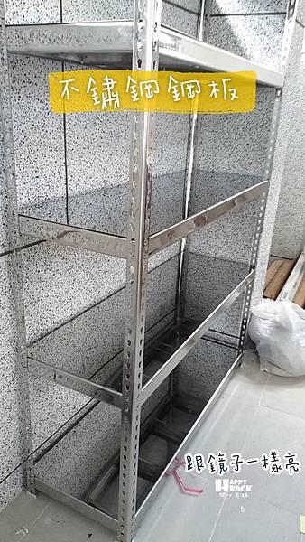 不鏽鋼+不鏽鋼鋼板剛剛鋼鋼鋼_200117_0002.jpg