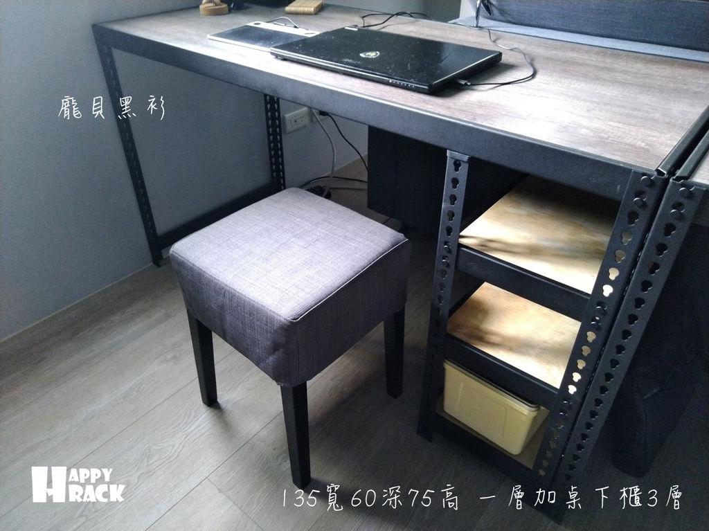 6110 龐貝黑衫桌 (超美)_181220_0006.jpg
