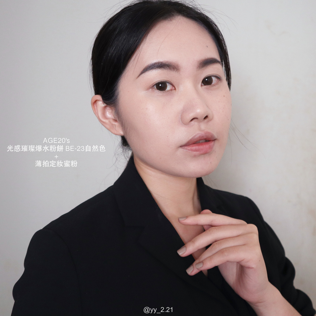 AGE20's光感璀璨爆水粉餅11.jpg