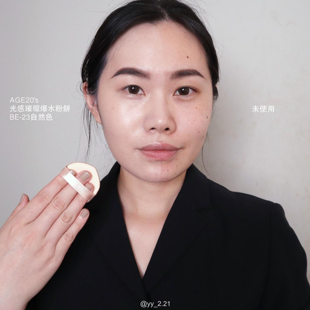 AGE20's光感璀璨爆水粉餅6.jpg