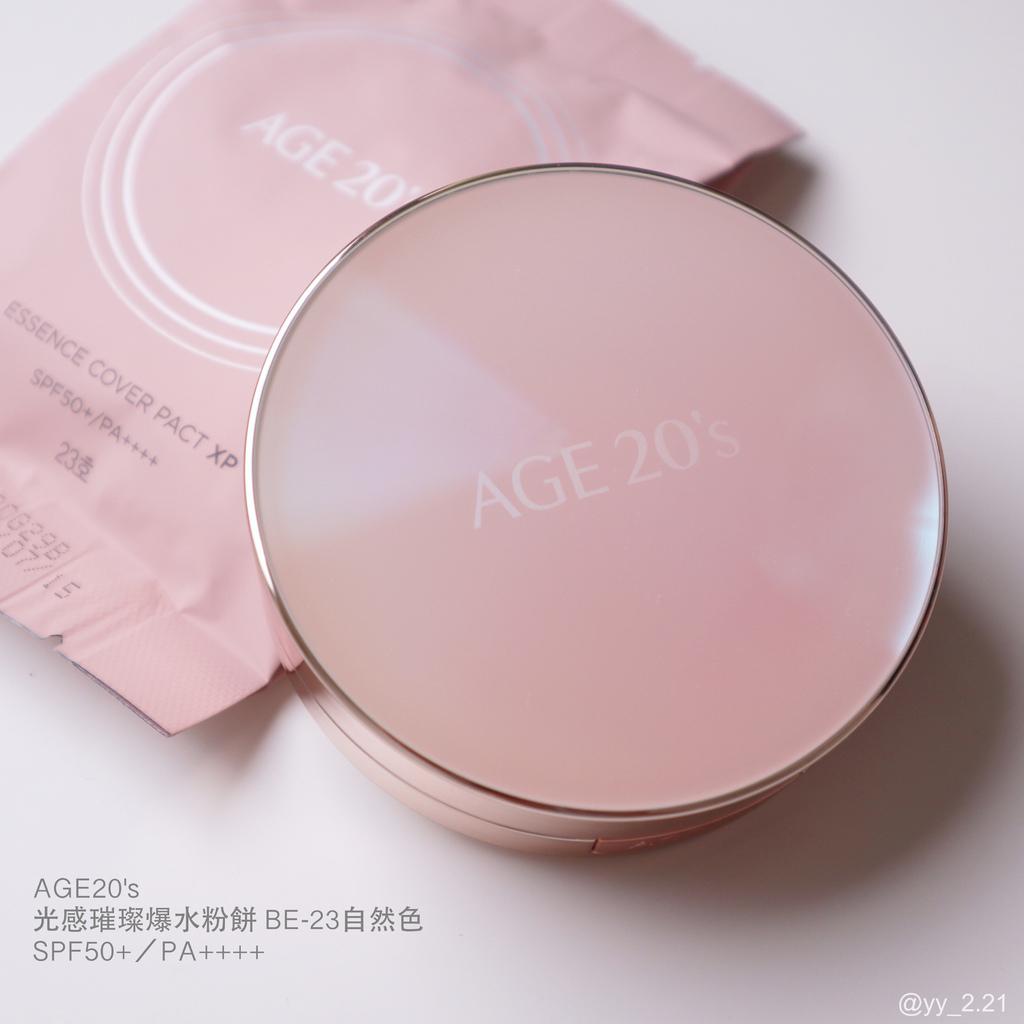 AGE20's光感璀璨爆水粉餅1.jpg