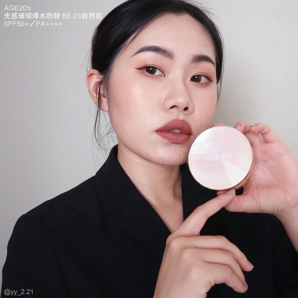 AGE20's光感璀璨爆水粉餅9.jpg