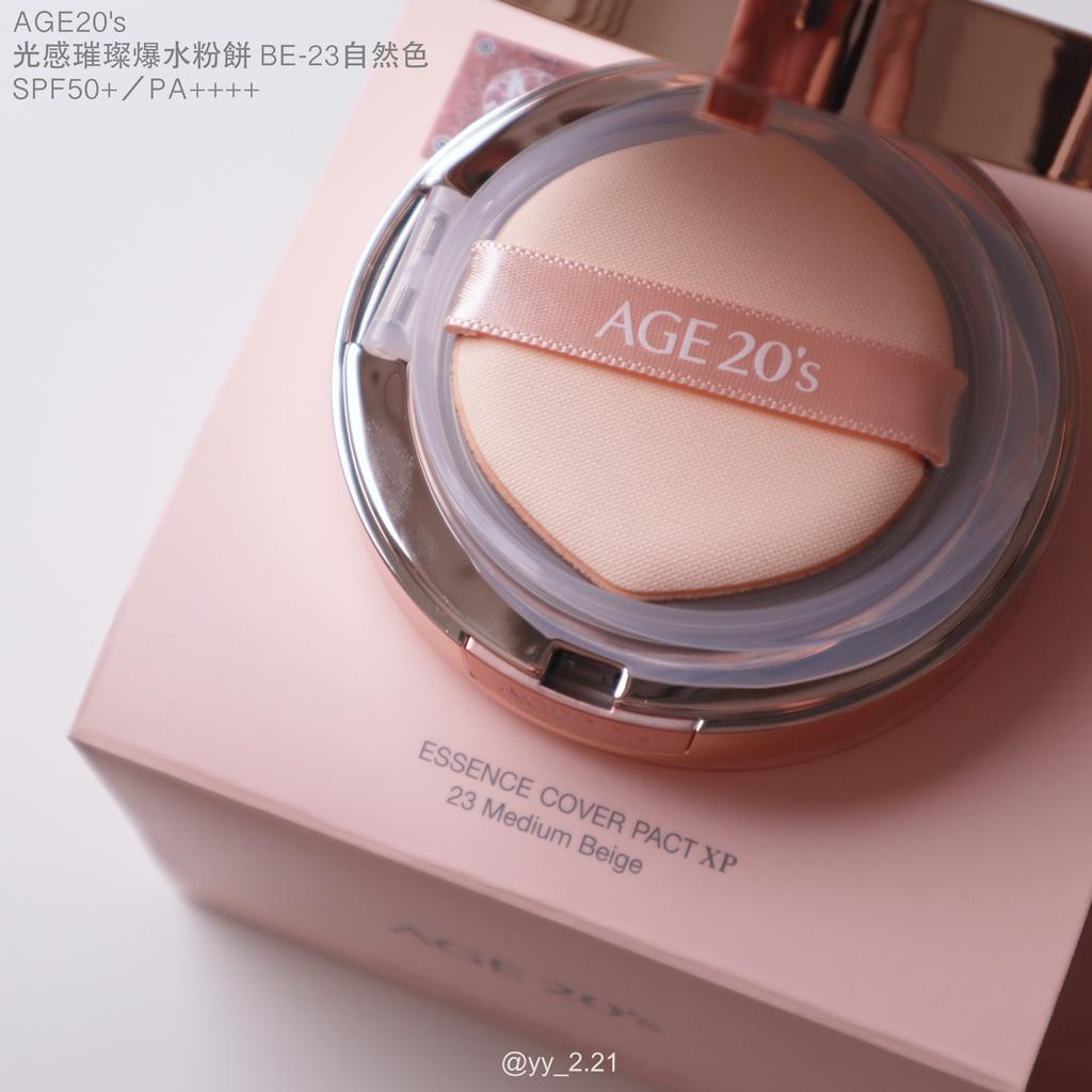 AGE20's光感璀璨爆水粉餅2.jpg