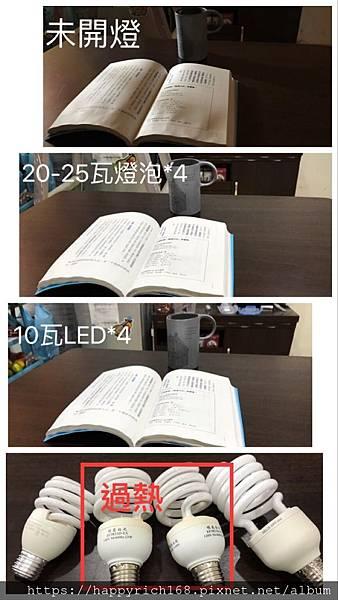 S__44245061.jpg