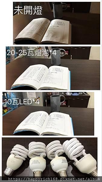 S__44245060.jpg