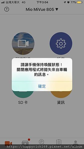 S__59375771.jpg