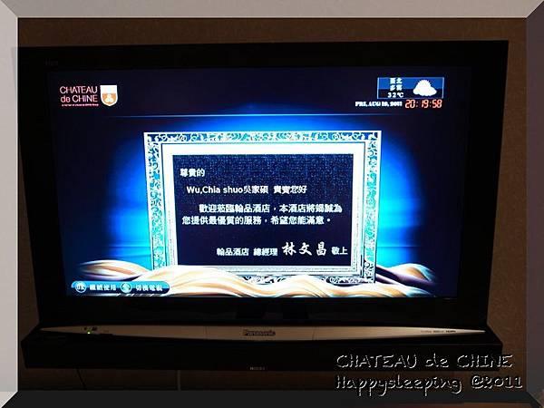 20110819新莊翰品_01.JPG