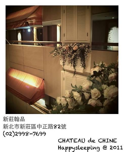 20110819新莊翰品_20.JPG