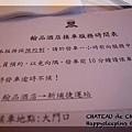 20110819新莊翰品_58.JPG