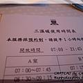 20110819新莊翰品_59.JPG