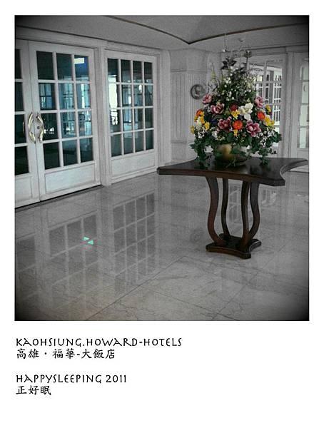 kaohsiung howard-050.jpg